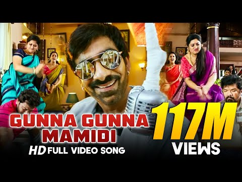 Gunna-Gunna-Mamidi-Full-Video-Song---Raja-The-Great