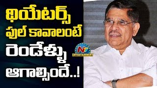 Allu Aravind gives a shocker on theatres..