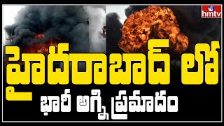 Massive fire breaks out at chemical godown in Hyderabad..