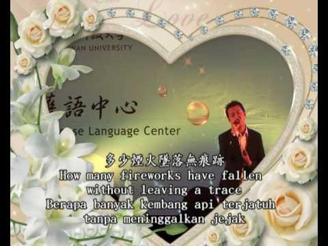 Wang Lee Hom (王力宏) - Everything [With Chinese+English+Indonesian Lyrics] by Alan Ye