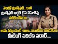 Roopa, President Medal awardee IPS officer, who once arrested CM- A special story