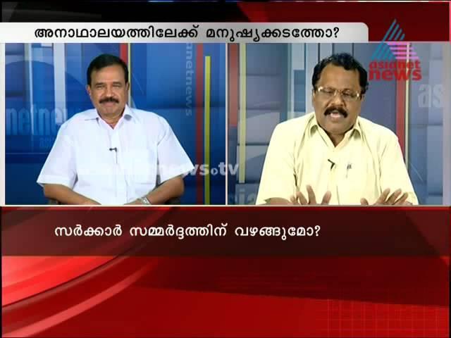 Muslim League speaks against  DIG  Sreejith : Asianet News News Hour 2nd June 2014