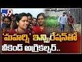 Maharshi Film Inspired Computer Professionals@ Weekend Agriculture Near Vijayawada