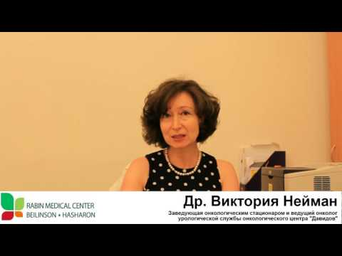 Breast Cancer Treatment in Israel