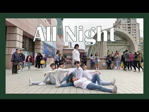 [SPECIAL] [KPOP IN PUBLIC] ASTRO 아스트로 - All Night(전화해) Dance Cover from Taiwan