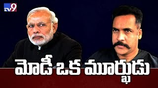 Hero Sivaji sensational comments on PM Modi : Neti Maata..