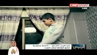 الرئيس / أسر أطفال التوحد يسافرون الأردن للعلاج ويصرخون خير بلدنا ما وصلنا