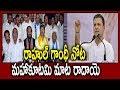 Why Rahul Gandhi silent on Mahakutami? : Prof Nageshwar
