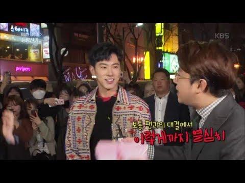 연예가중계 Entertainment Weekly - 게릴라 데이트에 동방신기가 떴다 (머리 하다 말고 나온 팬).20180330