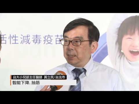 【2016.08.15】天熱高溫 日本腦炎蠢蠢欲動