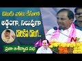Leave Andhra Feeling, You  are our Telanganites: KCR  to Settlers