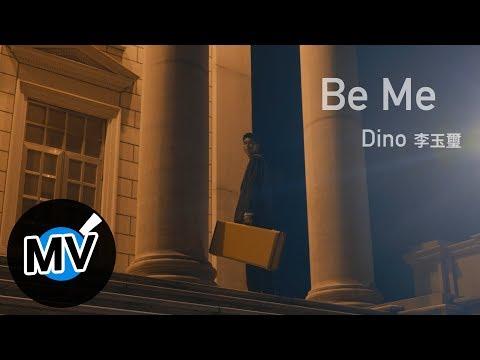 李玉璽 Dino Lee【Be Me】Official Music Video - 電視劇《都挺好》片尾曲