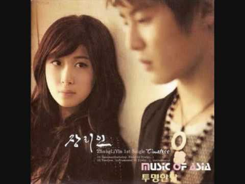 Jang Ri In ft. Xiah Junsu - Timeless [Acoustic]