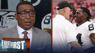 This is 100% the Raiders fault: Cris Carter on Raiders plan to suspend AB | NFL | FIRST THINGS FIRST