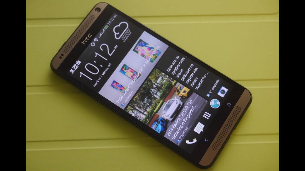 c4e2275bf0757 Обзор HTC Desire 700: 2 SIM-карты и 5-дюймовый экран. Просмотры : 132.272  от : Alexanpob.