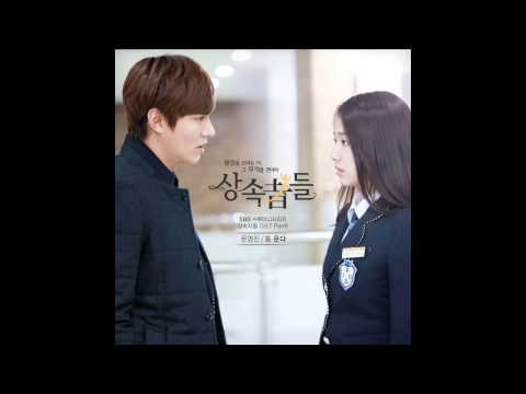 문명진 (Moon Myung Jin) - 또 운다 (Crying Again) [The Heirs OST Part 6]