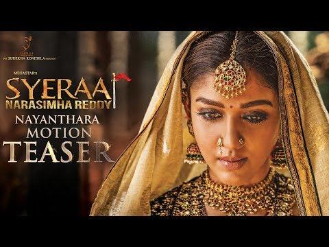 Nayanthara Motion Teaser Sye Raa