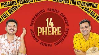Honest Review: 14 Phere Movie Ft. Vikrant Massey, Kriti Kharbanda   Shubham Gaur, Rrajesh Yadav Zee5