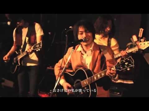 井乃頭蓄音団『カントリーロード』 at 渋谷B.Y.G 2014/12/6