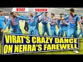 India vs NZ 1st T20I : Virat Kohli dances with teammates on Nehra's farewell