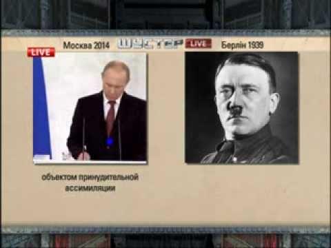 Порівняння виступів Путіна та Гітлера. Шустер Live 21-03-2014