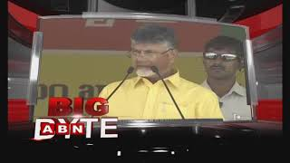 Chandrababu slams CM KCR and YS Jagan-Big Byte..
