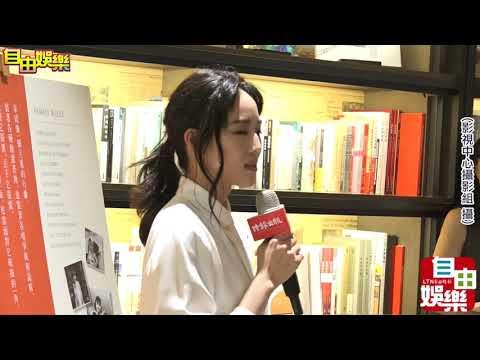 張鈞甯出席媽媽鄭如晴的新書分享會。