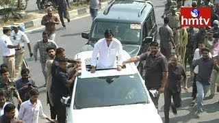 Pawan Kalyan Fans Hulchal on the way to Kondagattu : Visu..