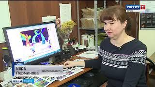 В Омске детей с ограниченными возможностями здоровья учат искусству компьютерной графики