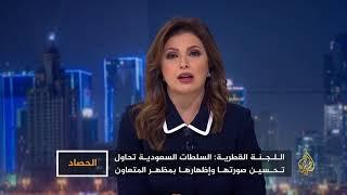 الحصاد - السعودية.. تسييس الحج والعمرة     -