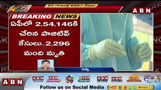 Andhra Pradesh has detected 9,597 new Covid-19 cases..