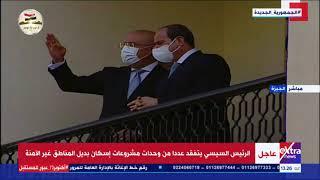 الرئيس-السيسي-يتفقد-عددا-من-وحدات-مشروعات-إسكان-بديل-المناطق-غير-الآمنة