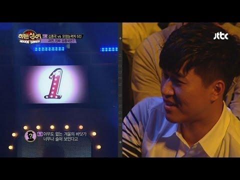 김종국 따라잡기 1라운드! '회상' - 히든싱어 11회