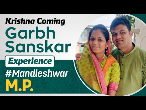 Happy Krishna Coming Family from Mandleshwar MP | Garbh Sanskar