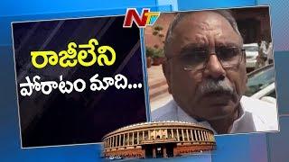 KVP flays Modi, Chandrababu over AP Special Status..