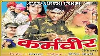 HD Karamveer | कर्मवीर | Uttar Kumar Dhakad Chhora | Suman Negi | Hindi Full Movies | Sonotek