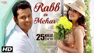 Rabb Di Mehar – Sanj V – Shipra Goyal – 25 Kille