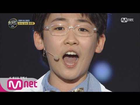 [WE KID]Musical Genius Hong Eui Hyun 'Golden Star(Mozart OST)' EP.02 20160225