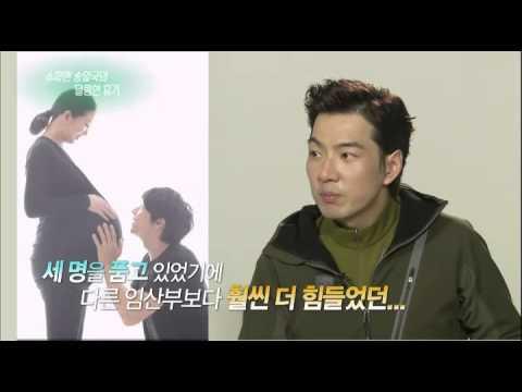 [HIT] 연예가중계 - 슈퍼맨 송일국의 달콤한 휴가 20140913