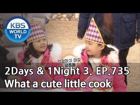 What a cute little cook! [2Days&1Night Season3/2019.02.17]