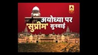 Ayodhya hearing starts today in Supreme Court, see what Ayodhya thinks on it
