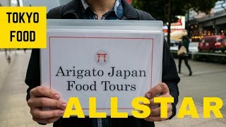 An Allstar Tokyo Food Tour | Eating Like A Local With Arigato Japan Food Tours