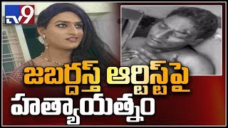 Jabardasth Vinod F 2 F After Attack- TV9 Exclusive intervi..
