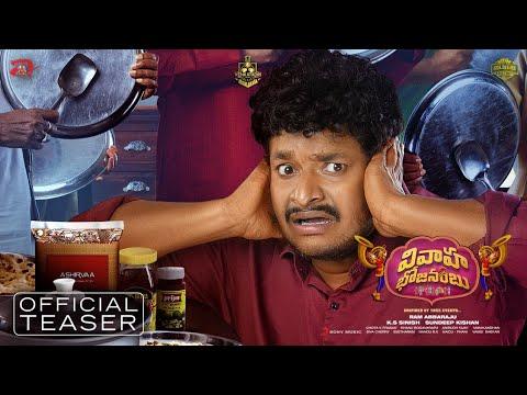 Teaser: Vivaha Bhojanambu ft. Sundeep Kishan, Satya