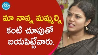 MLA Adireddy Bhavani Shares Water Phobia Incident- Intervi..