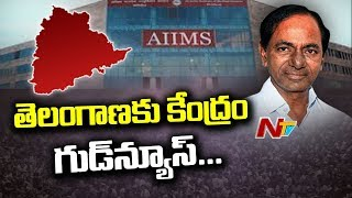 Centre gifts AIIMS Hospital to Telangana !..