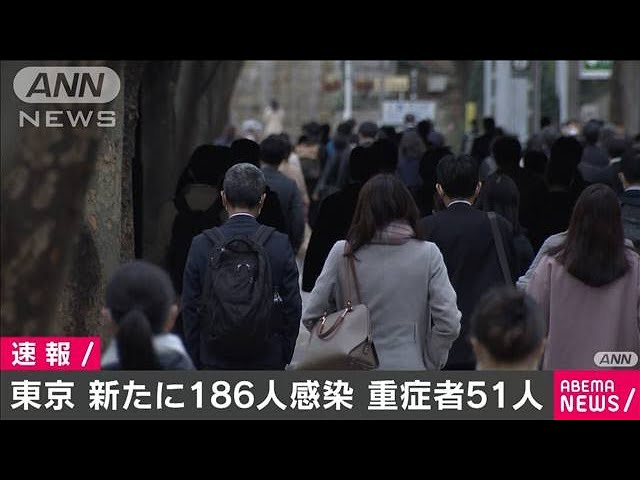 Bigger crowds seen in tourist spots near Tokyo