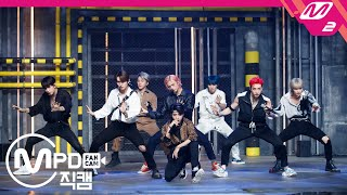 [MPD직캠] 스트레이 키즈 직캠 4K 'Back Door' (Stray Kids FanCam) | @MCOUNTDOWN_2020.9.17