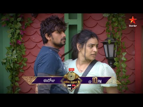 BB Telugu 5 promo: Sunny and Priya get into heated argument over Bangaru Kodipetta task