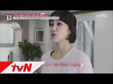 출산 후 30kg 찐 ′박지윤′의 다이어트 비결은? 명단공개 114화